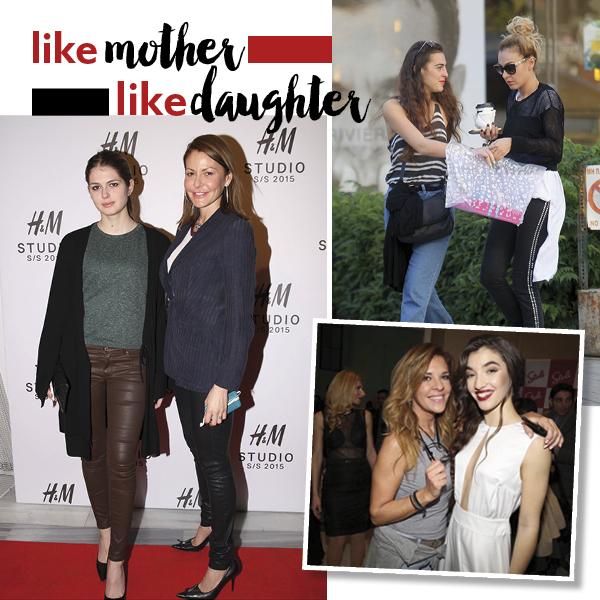 Celebrity μαμάδες και κόρες που μοιάζουν