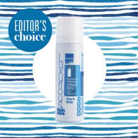Editor's Choice: Το ένα προϊόν που θα χρειαστείτε από τώρα μέχρι και το καλοκαίρι
