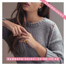 Σάββατο 24/03: Κερδίστε προσκλήσεις για να δοκιμάσετε πολύτιμα κοσμήματα και να φωτογραφηθείτε με αυτά από τον φωτογράφο μόδας του InStyle