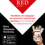 RED homepage 600 X 600