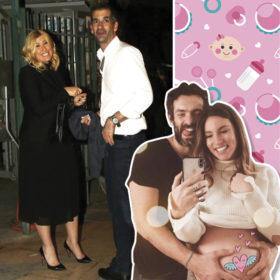Εννέα ζευγάρια της ελληνικής showbiz αποκαλύπτουν το όνομα που θα δώσουν στα μωρά τους