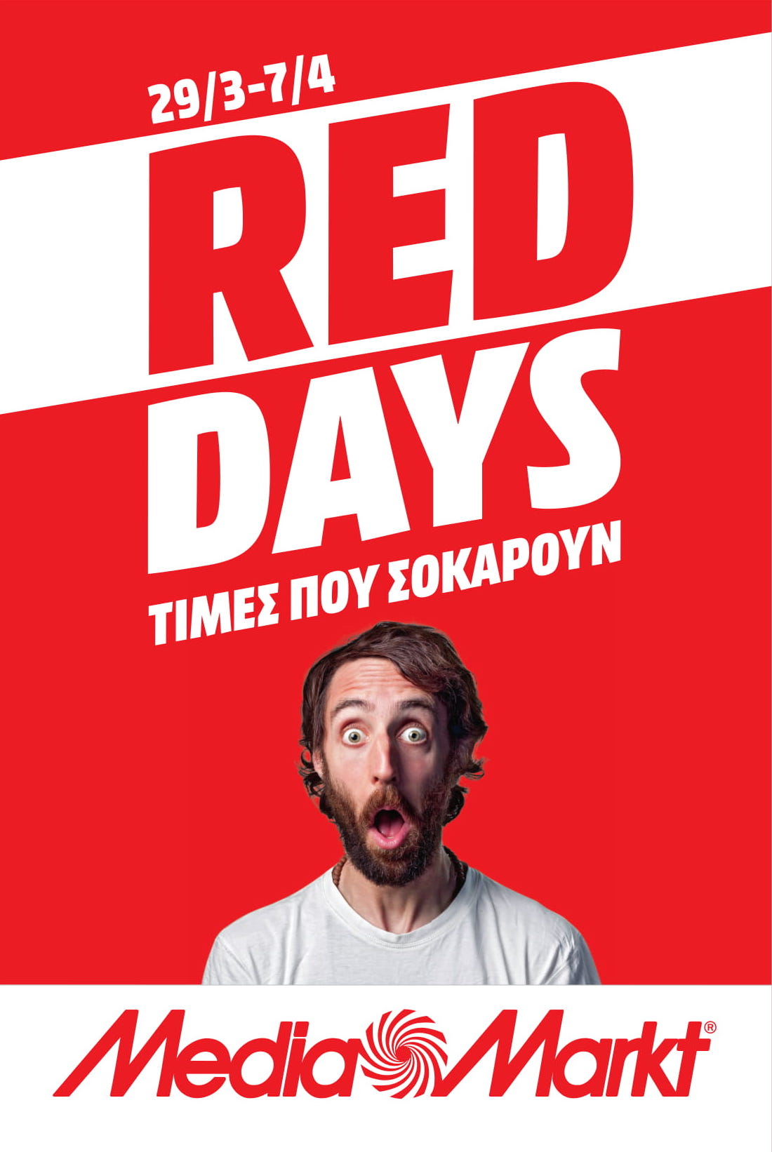 Red Days-1
