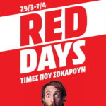 Red-Days homepage 600 X 600
