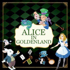H Aλίκη στη Χώρα του Golden Hall! Ζήστε την απόλυτη παραμυθένια περιπέτεια στο αγαπημένο μας shopping mall