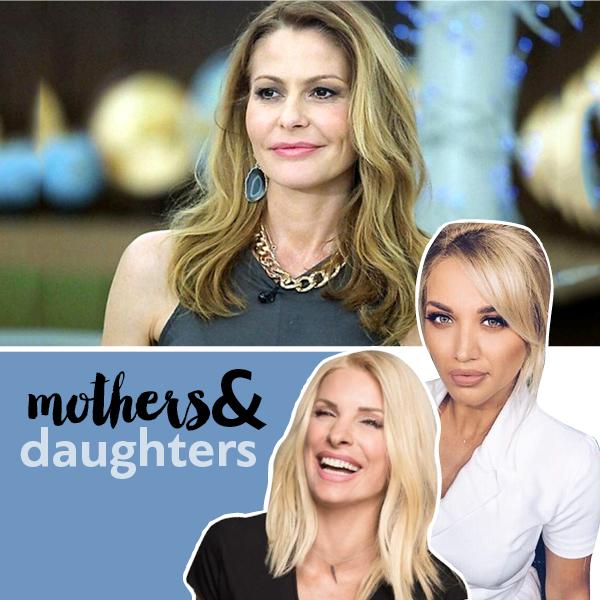 celebrity mothers