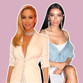 Μάθαμε το μυστικό των celebrities που εξαφανίζει τους μαύρους κύκλους