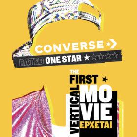 Η Converse μόλις έκανε μια πολύ σημαντική ανακοίνωση στο instagram της