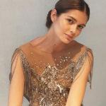 amalia kostopoulou, homepage image