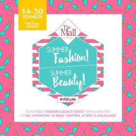 Summer Fashion! Summer Beauty! by InStyle @ The Mall Athens: Το μεγάλο event μόδας και ομορφιάς επιστρέφει άλλη μια χρονιά