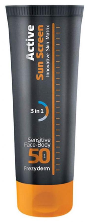 frezyderm-active-sun-screen-sensitive-face-body, προϊόντα περιποίησης που χρειάζεστε στις διακοπές