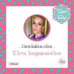 elena asimakopoulou