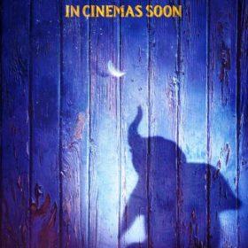 Η ταινία που ζωντανεύει τα παιδικά μας χρόνια με τον πιο νοσταλγικό τρόπο