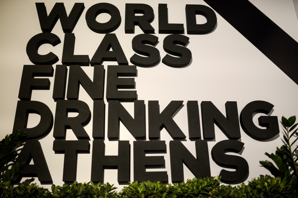 World Class Fine Drinking Athens_ Photo Op
