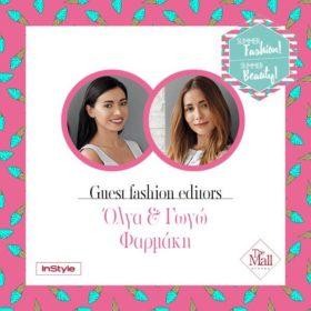 Παρασκευή 29/06: Η Όλγα και η Γωγώ Φαρμάκη μάς δείχνουν «10 New Ways to Denim» στο Summer Fashion! Summer Beauty! @ The Mall Athens