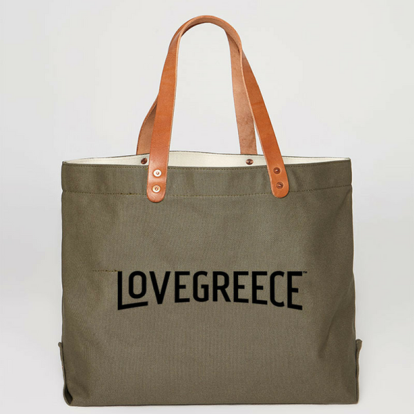 Lovegreece 1 - army green black