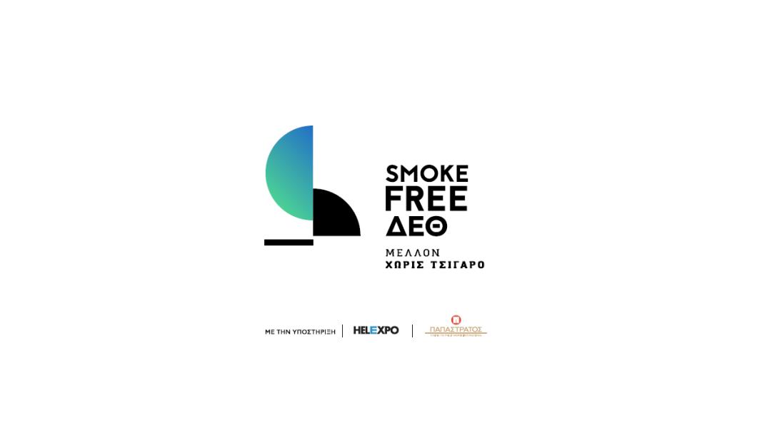 deth papastratos χωρίς καπνό