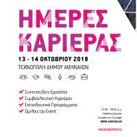 IMERES KARIERAS homepage 600 X 600