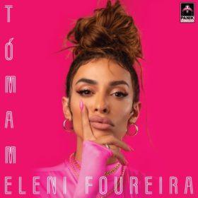 Ελένη Φουρέιρα – «Tómame»: Το νέο της international hit έρχεται!