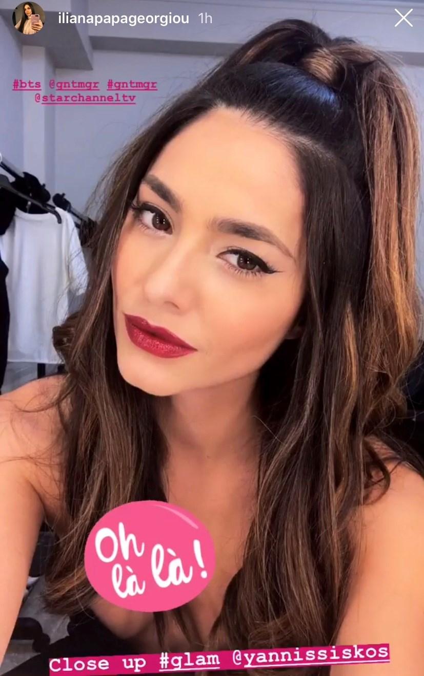 iliana, Η Ηλιάνα Παπαγεωργίου τόλμησε το απόλυτο lipstick trend της σεζόν