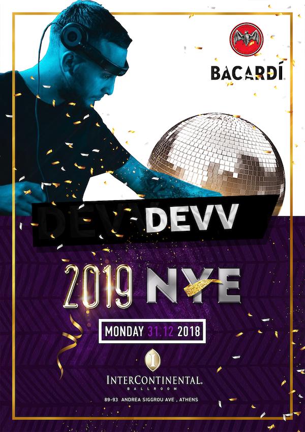 1 - House DJ - DEVV