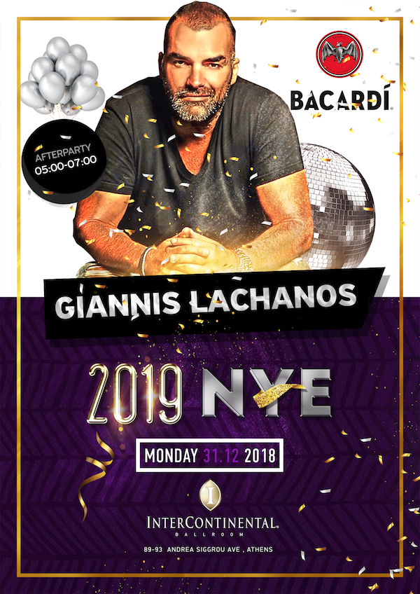 5 - Afterparty - GIANNIS LACHANOS