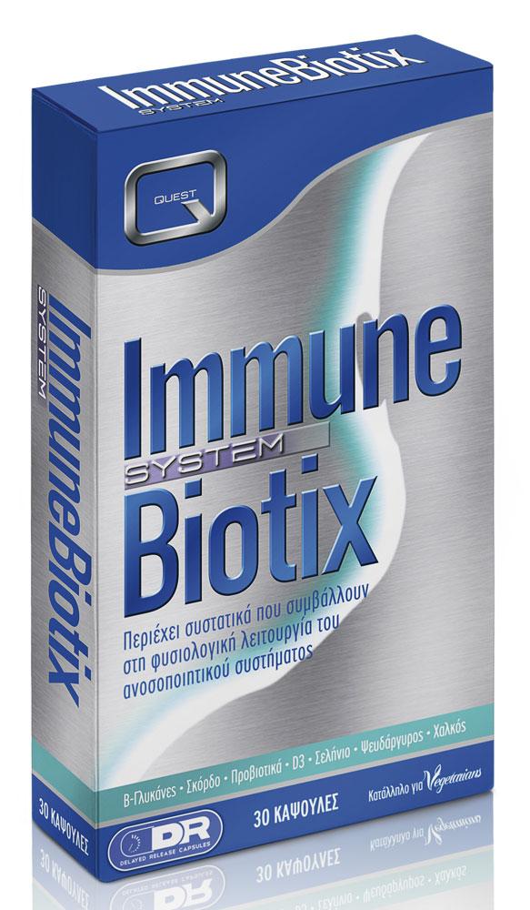 immune-biotix-new-gr-fff_test_16x42cm