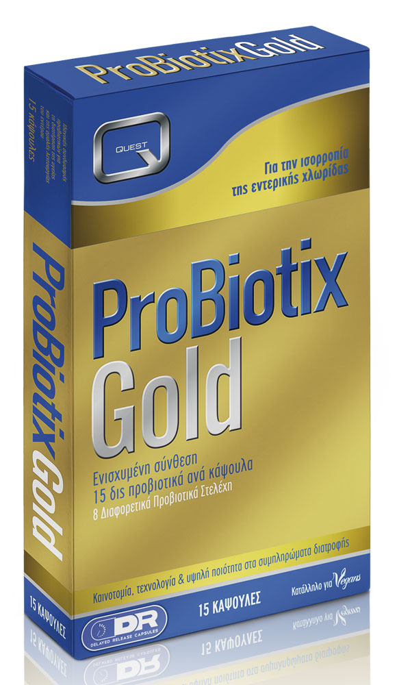 probiotix-gold-new-gr-fff_16x42cm