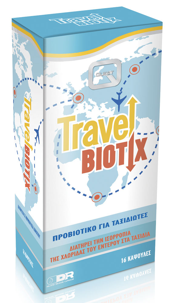 travelbiotix-3d-v-no-path