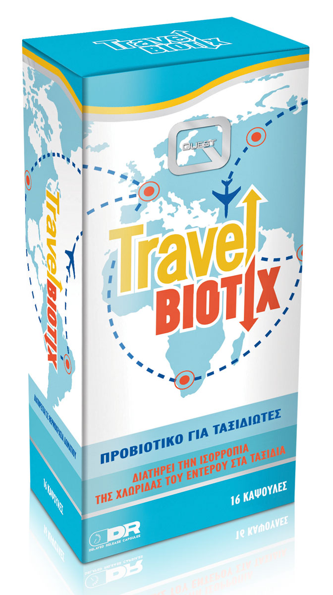 travelbiotix3dvnopath