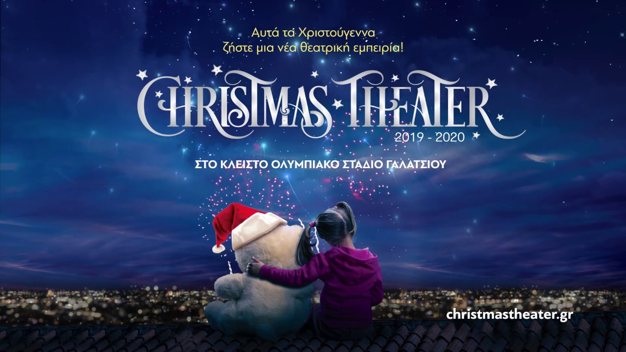 christmas-theater