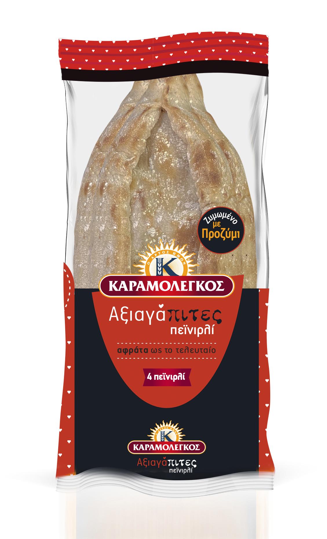 karamolegkos_axiagapites_vasi-peinirli