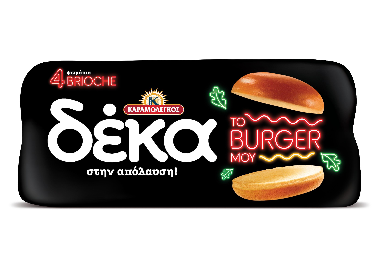 karamolegkos_deka_burger-brioche