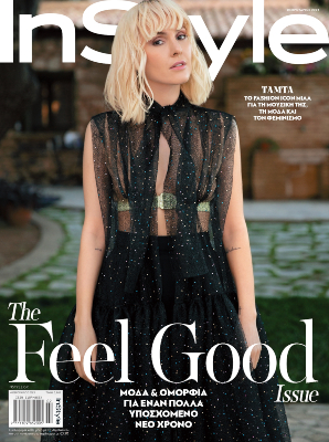 Cover Tamta February Issue InStyle