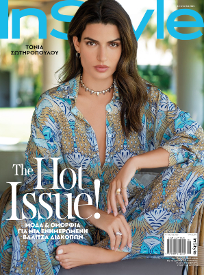 INSTYLE_GR_AUGUST_ISSUE_75 cover Tonia Sotiropoulou